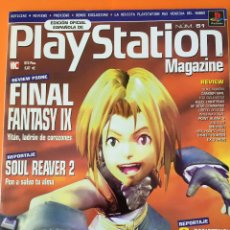 Coleccionismo de Revistas y Periódicos: REVISTA PLAYSTATION MAGAZINE Nº 51. Lote 95870999