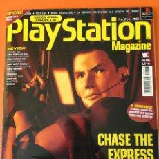 Coleccionismo de Revistas y Periódicos: REVISTA PLAYSTATION MAGAZINE Nº 43. Lote 95871055