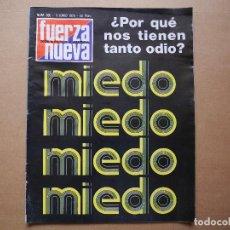 Coleccionismo de Revistas y Periódicos: REVISTA FUERZA NUEVA. N. 595 3 JUNIO 1978. Lote 95892595