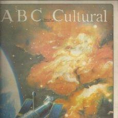 Coleccionismo de Revistas y Periódicos: ABC CULTURAL Nº 203, 22 SETIEMBRE 1995. DONOSO, BENJAMÍN PALENCIA, MATERIA OSCURA. Lote 95982267