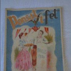 Coleccionismo de Revistas y Periódicos: REVISTA DE FALLAS -- PENSAT I FET 1950 -- VALENCIA. Lote 96084379