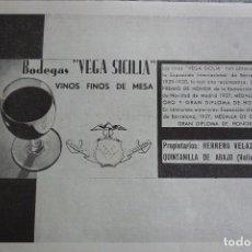 Coleccionismo de Revistas y Periódicos: BODEGAS VEGA SICILIA. QUINTANILLA DE ABAJO. VALLADOLID. PUBLICIDAD REVISTA 1937. Lote 96373327
