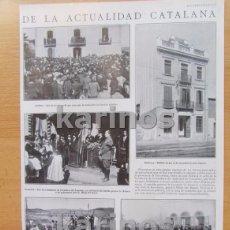 Colecionismo de Revistas e Jornais: 1929 BADALONA, CASA AMPARO. SAUFEDOR, ESCUELAS. NAVARCLES, BANDERA SOMATÉN. MADRID, VARIAS. (589). Lote 96545679