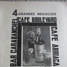 Coleccionismo de Revistas y Periódicos: FÁBRICA DE CERVEZAS LA SALVE. PUBLICIDAD ARTÍCULO ORIGINAL. REVISTA AÑO 1937. Lote 96635003