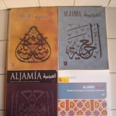 Coleccionismo de Revistas y Periódicos: ALJAMÍA. REVISTA CULTURAL DE LA EMBAJADA DE ESPAÑA EN RABAT. NÚMEROS 11, 12, 13 Y 21. Lote 96700435