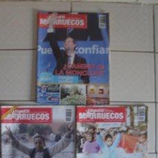 Coleccionismo de Revistas y Periódicos: REVISTA MARRUECOS SIGLO XXI. NÚMEROS 30, 31 Y 33. FEBRERO Y MARZO DE 2011. . Lote 96706827