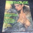 Coleccionismo de Revistas y Periódicos: PENTHOUSE Nº 11 FEBRERO 1979 - KATE SIMMONS - COLEEN MCFFREY. Lote 100080218