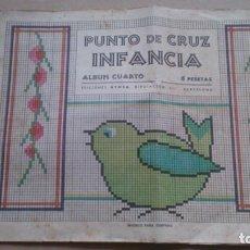 Coleccionismo de Revistas y Periódicos: PUNTO DE CRUZ INFÀNCIA ÀLBUM CUARTO. Lote 97074319