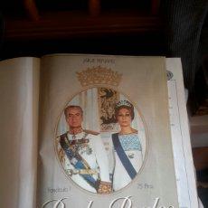 Coleccionismo de Revistas y Periódicos: BODAS REALES NÚMEROS DEL 1 AL 15 AMBOS INCLUSIVES POR JAIME PEÑAFIEL. Lote 97299556
