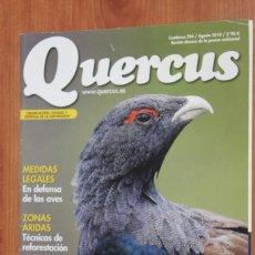 Coleccionismo de Revistas y Periódicos: REVISTA QUERCUS - CUADERNO 294 - AGOSTO 2010 - UROGALLO, ZONAS ARIDAS, CAMBIO CLIMATICO. Lote 97329283