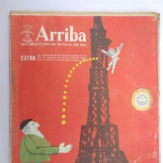 Coleccionismo de Revistas y Periódicos: ARRIBA - SUPLEMENTO ESPECIAL FIN DE AÑO 1964. Lote 97807251