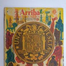 Coleccionismo de Revistas y Periódicos: ARRIBA - SUPLEMENTO ESPECIAL FIN DE AÑO 1959. Lote 97807299