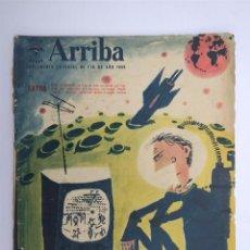 Coleccionismo de Revistas y Periódicos: ARRIBA - SUPLEMENTO ESPECIAL FIN DE AÑO 1958. Lote 97807367