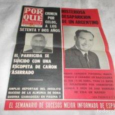 Coleccionismo de Revistas y Periódicos: POR QUÉ SEMANARIO NACIONAL DE SUCESOS Y ACTUALIDADES Nº 397 1 DE MAYO 1968. Lote 112501694