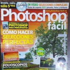Coleccionismo de Revistas y Periódicos: REVISTA PHOTOSHOP FACIL CON DISCO PRECINTADO. Lote 98513831