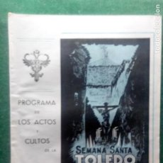 Coleccionismo de Revistas y Periódicos: PROGRAMA DE ACTOS Y CULTOS DE LA SEMANA SANTA DE TOLEDO - 1957. Lote 98615671