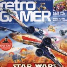 Coleccionismo de Revistas y Periódicos: RETRO GAMER N. 20 - EN PORTADA: STAR WARS: ROGUE SQUADRON (NUEVA). Lote 218792406