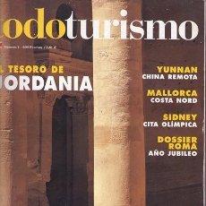 Coleccionismo de Revistas y Periódicos: REVISTA TODOTURISMO NR 1. Lote 98865287