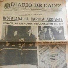 Coleccionismo de Revistas y Periódicos: DIARIO DE CÁDIZ VIERNES 21 DE NOVIEMBRE DE 1975. AÑO CIX Nº 36.207. CAPILLA ARDIENTE. . Lote 99447519