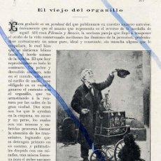 Coleccionismo de Revistas y Periódicos: ORGANILLO 1915 HOJA REVISTA. Lote 99979443