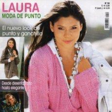 Coleccionismo de Revistas y Periódicos: LAURA MODA DE PUNTO N. 58 (NUEVA). Lote 100036107