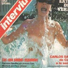 Coleccionismo de Revistas y Periódicos: INTERVIU EXTRA VERANO 1976: LAS 6 SEX- SIMBOLS ESPAÑOLAS (1978). Lote 99841068