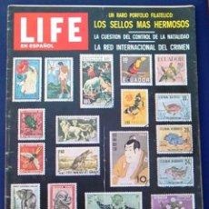 Coleccionismo de Revistas y Periódicos: REVISTA LIFE EN ESPAÑOL VOL 15 Nº 3, 7 DE MARZO 1960. SELLOS, PORFOLIO FILATÉLICO. BRIGITTE BARDOT.. Lote 100065907