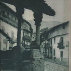 Coleccionismo de Revistas y Periódicos: REVISTA LA ESFERA DIC 1927. CANDELARIO SALAMANCA INSTITUTO ANTES HOSPITAL FOTO HIELSCHER. Lote 100178419