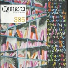 Coleccionismo de Revistas y Periódicos: QUIMERA. REVISTA DE LITERATURA.. Lote 100217627