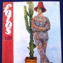 Coleccionismo de Revistas y Periódicos: REVISTA FOTOS, NÚM, 1.219,AÑO XXIII, 9 DE JULIO 1960. VERANO ESTAMPADO. SEMANARIO GRÁFICO.. Lote 100253319