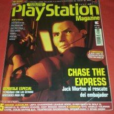 Coleccionismo de Revistas y Periódicos: REVISTA PLAYSTATION MAGAZINE N° 43. Lote 100339339