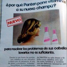 Coleccionismo de Revistas y Periódicos: 1973 ANUNCIO CHAMPU PANTENE PANTEN . Lote 100340303