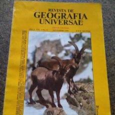 Coleccionismo de Revistas y Periódicos: REVISTA GEOGRAFIA UNIVERSAL -- AÑO 2 - VOLUMEN 4 - Nº 5 -- NOVIEMBRE 1978 --. Lote 100349575