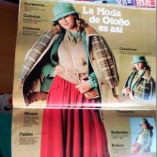 Coleccionismo de Revistas y Periódicos: GALERIAS PRECIADOS . Lote 100469319