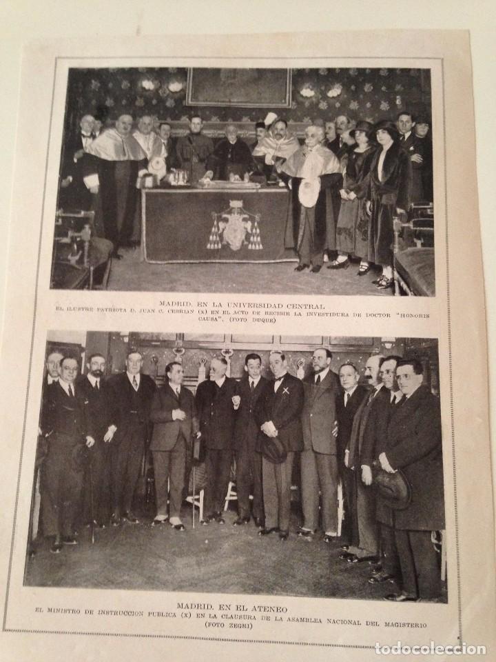 Coleccionismo de Revistas y Periódicos: HOJA REVISTA ORIGINAL ANTIGUA. ACADEMIA CABALLERIA VALLADOLID.UNIVERSIDAD CENTRAL MADRID, ATENEO - Foto 2 - 100598087