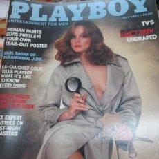 Coleccionismo de Revistas y Periódicos: REVISTA PLAYBOY JULIO 1978. Lote 101071143