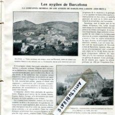 Coleccionismo de Revistas y Periódicos: REVISTA ANY 1906 AIGUES DE BARCELONA DOS RIUS TORRA TIBIDABO DIPOSIT DE SANT PERE REGATES CALDETES. Lote 101280095