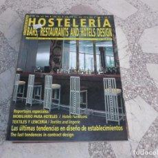 Coleccionismo de Revistas y Periódicos: HOSTELERIA Nº 27. MOBILIARIO PARA HOTELES. TEXTILES Y LENCERIA. DISEÑO DE ESTABLECIMIENTOS.. Lote 101384307