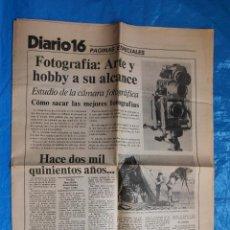 Coleccionismo de Revistas y Periódicos: DIARIO 16, PAGINAS ESPECIALES, FOTOGRAFIA, 7-10-1978. Lote 101387079