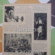 Collectionnisme de Revues et Journaux: 1930 MURCIA, EL BANDO DE LA HUERTA. (1116). Lote 101642475