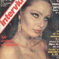 Coleccionismo de Revistas y Periódicos: REVISTA: INTERVIU, NUMERO 0124: YALE DESTAPA A NADIUSKA (ZETA 1978). Lote 101927448