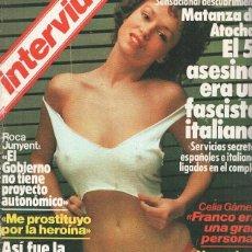 Coleccionismo de Revistas y Periódicos: REVISTA: INTERVIU, NUMERO 0417: MIRTA MILLER, AMOR DEL DUQUE (ZETA 1984). Lote 101927784