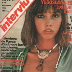 Coleccionismo de Revistas y Periódicos: REVISTA: INTERVIU NUMERO 0082: SANDRA ALBERTI VALOR SEGURO (ZETA 1977). Lote 101928078
