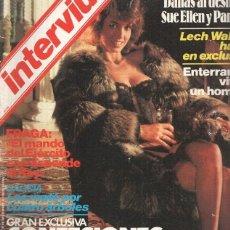 Coleccionismo de Revistas y Periódicos: REVISTA: INTERVIU NUMERO 0394: SUELLEN Y PAMELA DE DALLAS AL DESNUDO (ZETA 1983). Lote 102013771