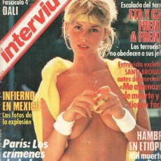 Coleccionismo de Revistas y Periódicos: REVISTA: INTERVIU NUMERO 0446: FLORENCE GUERIN NUEVO EROTISMO FRANCES (ZETA 1984). Lote 102013830