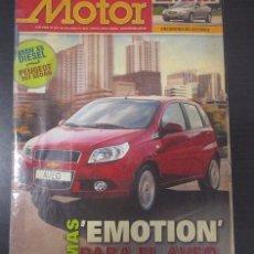 Coleccionismo de Revistas y Periódicos: CHEVROLET EMOTION AVEO / BMW X5 DIESEL / PEUGEOT 207 SEDAN / REVISTA AÑO 2009 M1. Lote 102358871