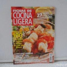 Coleccionismo de Revistas y Periódicos: COCINA LIGERA Y VIDA SANA FICHAS EXTRA Nº 5. Lote 102377155