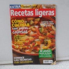 Coleccionismo de Revistas y Periódicos: COCINA LIGERA Y VIDA SANA RECETAS LIGERAS EXTRA Nº 2. Lote 102377455