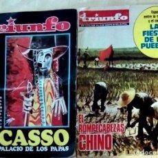 Coleccionismo de Revistas y Periódicos: 2 REVISTAS - TRIUNFO - Nº 516 DE 1972 Y Nº 415 1970 PICASSO Y LAS FIESTAS DE LOS PUEBLOS. Lote 102695047