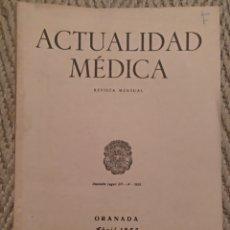 Coleccionismo de Revistas y Periódicos: REVISTA ACTUALIDAD MÉDICA DESDE ABRIL A DICIEMBRE DEL 1962. Lote 102972919